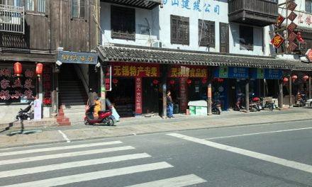 2018 China Trip